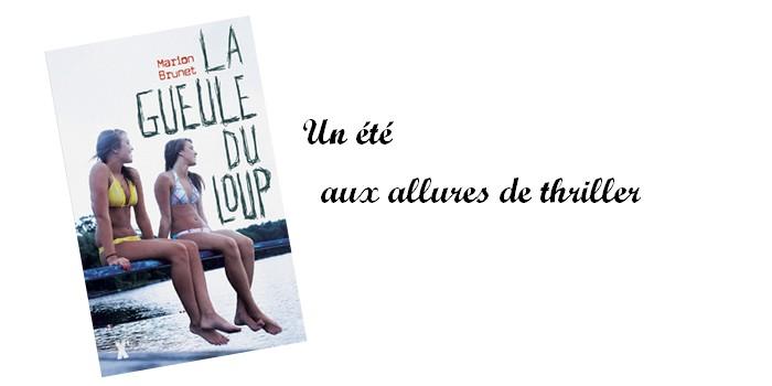 """""""La gueule du loup"""" : Marion Brunet dans une ambiance thriller"""