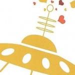 Tout amour est extraterrestre – Susie Morgenstern et Alain Grousset