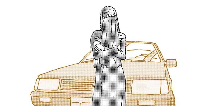 La voiture d'Intisar – Riera & Casanova