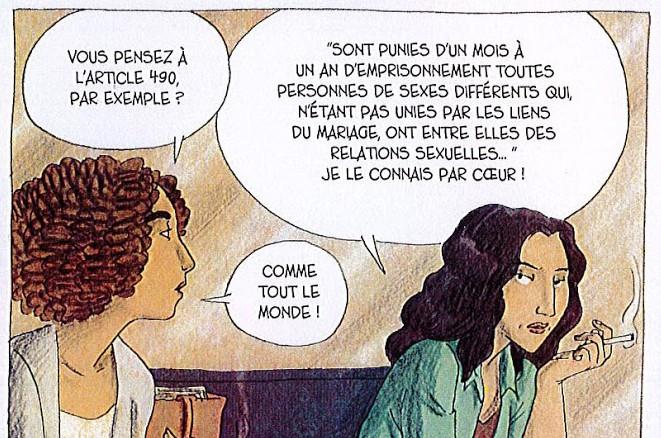 Paroles d'honneur – Leïla Slimani et Laetitia Coryn